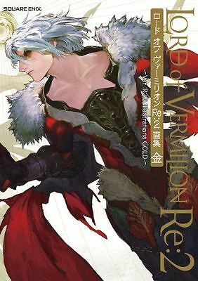 Used Lord of Vermilion Re:2 Gold Version Illustrations Art  Book Japan