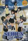 DVD SEIREN Vol. 1 - 12 End English Subtitle Free Shipping + Bonus anime