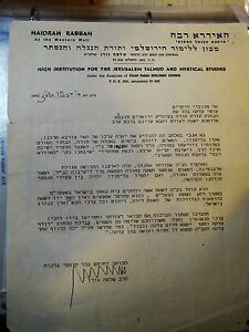 shlomo in hebrew