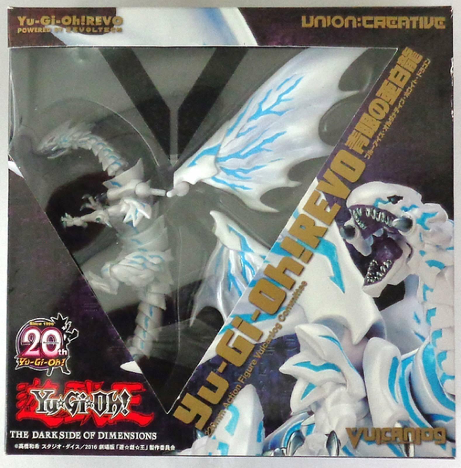 Vulcanlog 013 Yu-Gi-Oh  Revo ojos azules Dragón blancoo alternativa Unión creativo