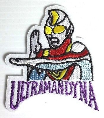 "UltraMan Dyna  Cartoon 3.5"" Embroidered Patch- FREE S&H (Ultra-05)"