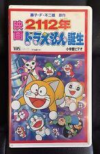 Doraemon 2112 The Birth of Doraemon VHS Anime 1995 Shin-Ei Animation Family
