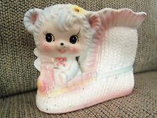 VINTAGE BIG EYE BEAR PLANTER~RUBENS JAPAN #3183~Baby Shower~Hospital gift~