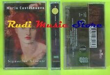 MC MARIO CASTELNUOVO Signorine adorate 1996 italy SIGILLATA SEALED*cd lp dvd vhs