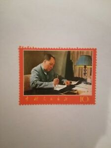 PRC-CHINA-1967MAO-039-S-POEM-SINGLE-VALUE-MNH-ORIGINAL