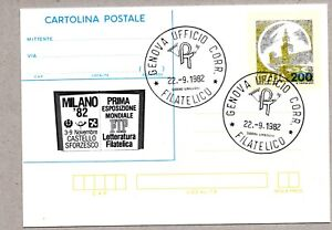 ITALIA, INTERI, CARTOLINA POSTALE FDC, 1982 Milano'82 FIL c192 - Italia - ITALIA, INTERI, CARTOLINA POSTALE FDC, 1982 Milano'82 FIL c192 - Italia