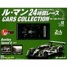 24h of Le Mans Cars (12) Bentley Speed 8 2003 1/43 Resin Model Hachette Spark