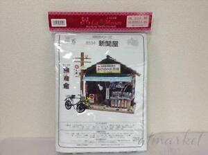 Billy Handmade Dollhouse Kit Newspaper distributor Showa period Japan Tracking