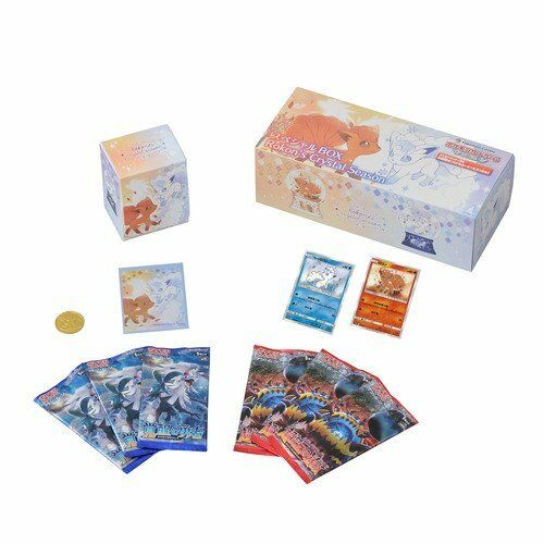Pokey Kkonstenspiel Sonne & Mond Spezial Kiste Vulpix Kristall Saison