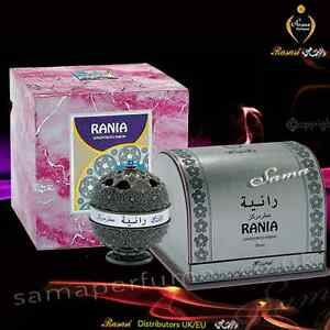 7a32418b8 Rania 20ml Oriental Floral Fruity Perfume Oil RASASI UK/EU Official ...