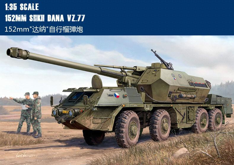 85501 Hobby Boss 152mm Czech DANA Self Propelled Howitzer Static 1 35 Model Kit