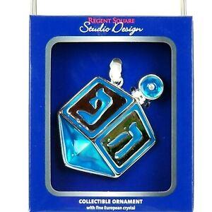Blue-Dreidel-Hanukkah-Holiday-Ornament-Judaic-Jewish-Festival-of-Lights