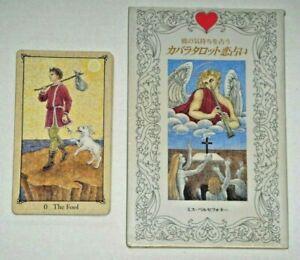Kabbalah-Tarot-Of-Love-Very-Rare-OOP-1996-Japanese-22-Card-Tarot-Deck-amp-Book