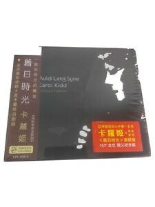 Carol Kidd AULD LANG Syne Japanese Import sealed new CD Sacd. Rare Jazz.