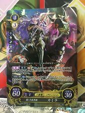 Camilla B15-056R Fire Emblem 0 Cipher Mint FE Booster 15 If Fates Heroes