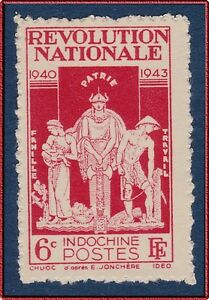 Fougueux Indochine N°242 (*) Revolution Nationale. 1943, French Indochina Ngai