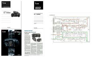 ICOM-IC-7000-COPY-INSTRUCTION-SERVICE-MANUALS-BROCHURE-11x17-034-SCHEMATICS