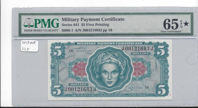MPC Series 641  5 Dollars  1st  printing  PMG 65EPQ  STAR   GEM  UNC