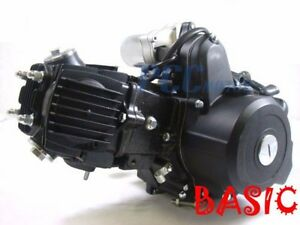 110cc engine motor fully automatic electric start atv pit for How to make an electric bike with a starter motor