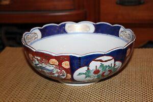 Japanese Gold Imari Bowl Hand Painted Flowers Birds Porcelain Multi Color