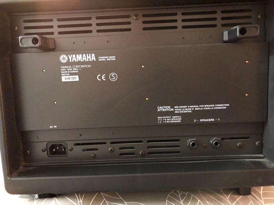 Forstærker, Yamaha, 200 W