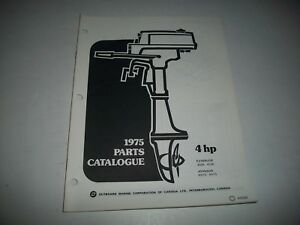 1975 EVINRUDE & JOHNSON 4 HP OUTBOARD ENGINE ILLUSTRATED PARTS CATALOG