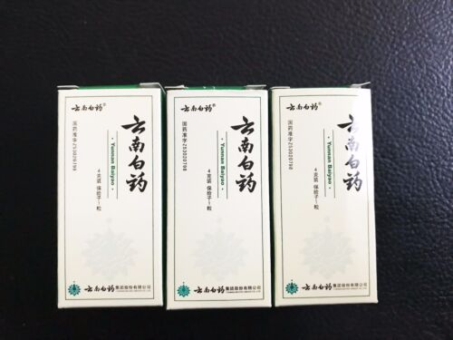 NEW 3 bottles Authentic Yunnan YNBY Baiyao Powder 3 x 4g 云南白药