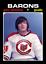 RETRO-1970s-NHL-WHA-High-Grade-Custom-Made-Hockey-Cards-U-PICK-Series-2-THICK thumbnail 168