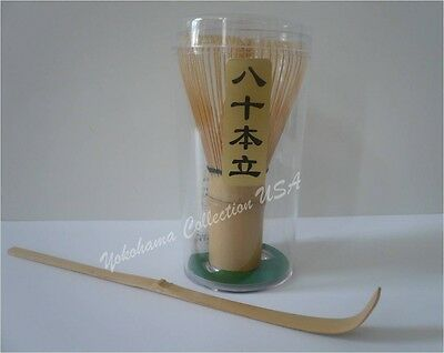Tea Ceremony 80 Count Wisk Chashaku Bamboo Scoop Matcha Tool//Kotobuki//Beige