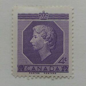 QUEEN ELIZABETH II, CORONATION 4 CENTS 1953 CANADIAN STAMP