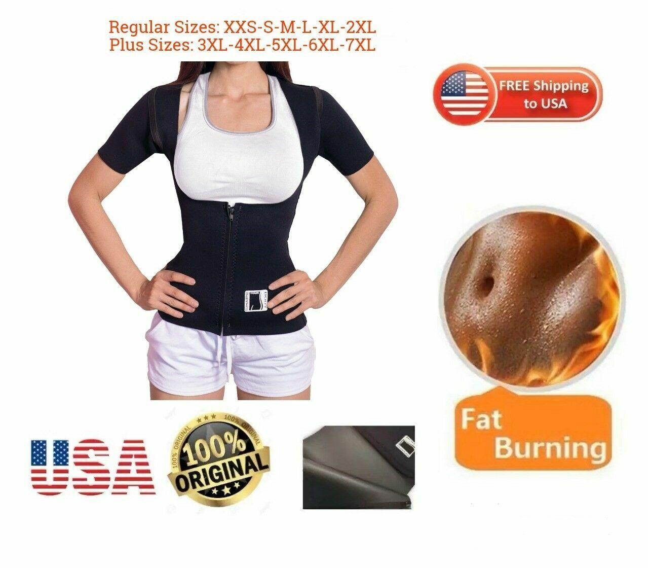 Woman USA Neoprene Body Sharpe Slimming Waist Belt Yoga Sweat Burner Hot Vest