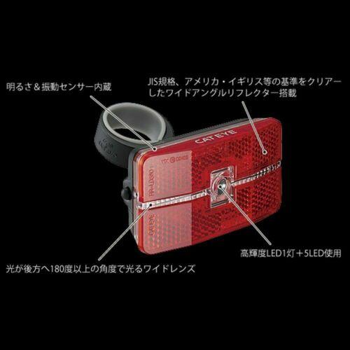 CATEYE Japan TL-LD570-R Reflex Auto Bicycle Safety Light Rear