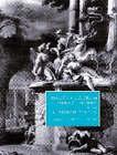 Italian Culture in Northern Europe in the Eighteenth Century by Cambridge University Press (Hardback, 1999)