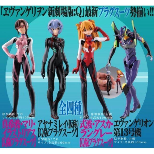 Kaiyodo Capsule Q Fraulein Collection Evangelion EVA Q 3 Movie 3.0 Figure
