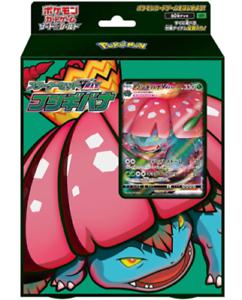 Pokemon Kartenspiel Starter Set Venusaur Vmax Japan Offiziell Einfuhr