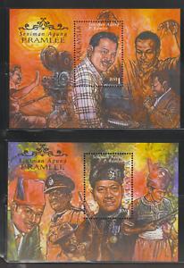 236M-MALAYSIA-1999-P-RAMLEE-ARTIST-SUPREME-OF-MALAYSIA-MS-PAIR-FRESH-MNH
