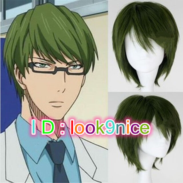 Short Straight Dark Green Cosplay Wig Kuroko No Basketball Midorima Shintaro Wig