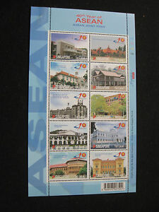 Singapore-2007-Mint-Stamp-Sheet-Asean-10stamps-1st-Local