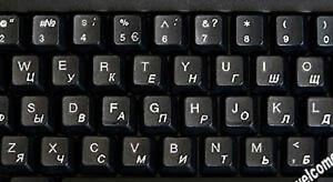 tastiera ucraina da