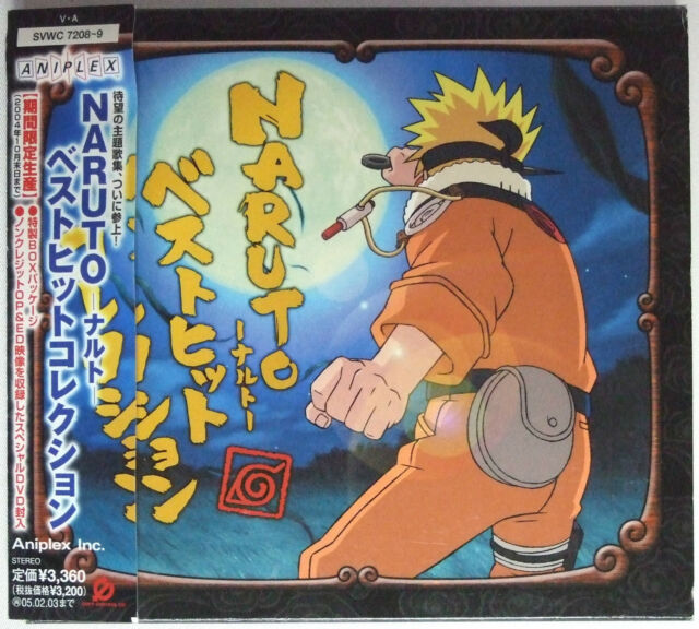 "NARUTO "" Best Hit Collection "" Limited edition CD + DVD OBI F/S Japan JUMP"