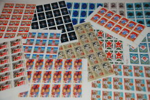 RUSSIA-MNH-Dealer-lot-Large-Selection-of-partial-sheets-L