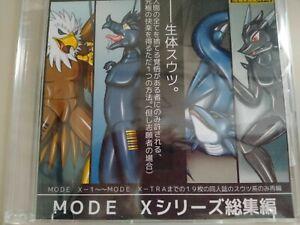 Furry Doujin DVD Ilustración 1000pic Aerogryph Formato X Serie Omnibus