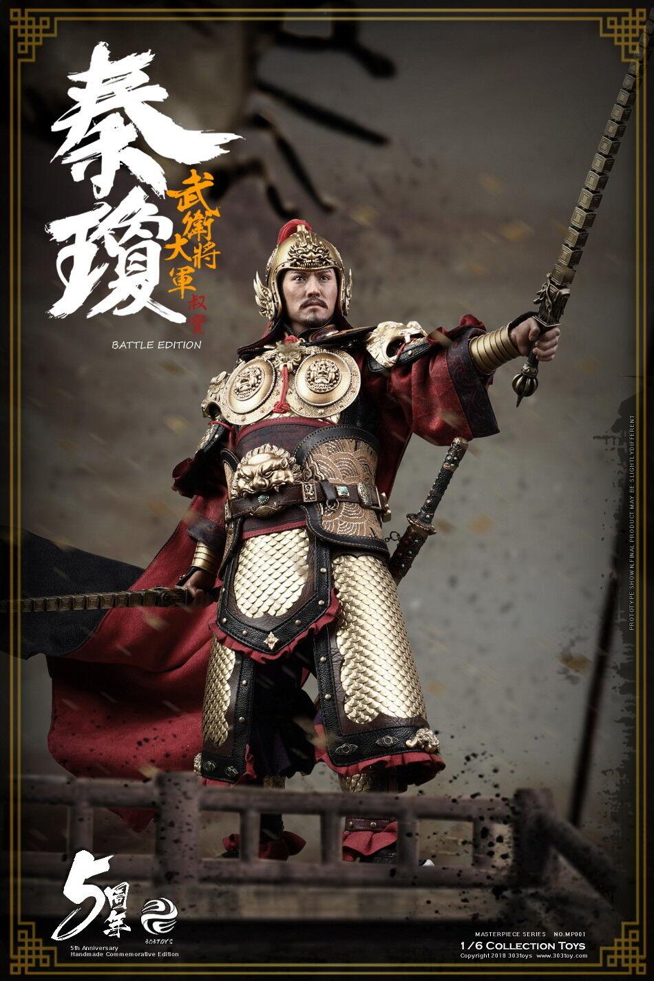 303TOYS GUARDING GENERAL - QIN QIONG A.K.A SHUBAO 1 6 FIGURE battle EDITION
