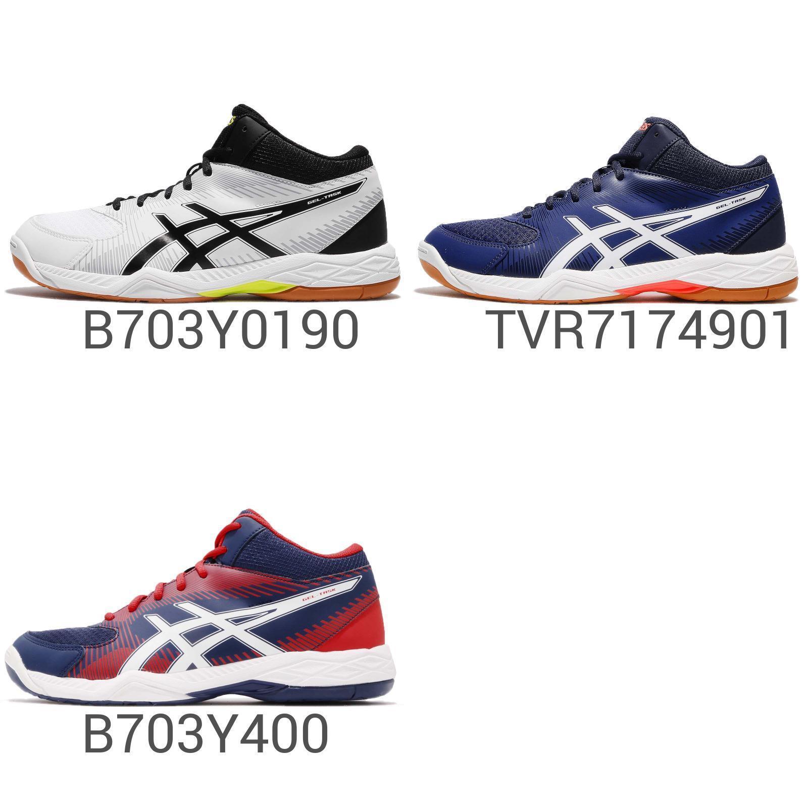Asics Gel-Tarea Mt Mid Top GOMA  PARA VÓLEIBOL DE INTERIORES HOMBRE Zapatos Badminton elige 1  tienda de bajo costo