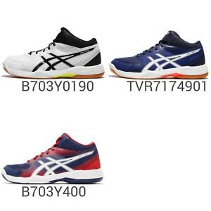 6b564c1617 Asics Gel-Task MT Mid Top Gum Men Indoor Volleyball Badminton Shoes ...