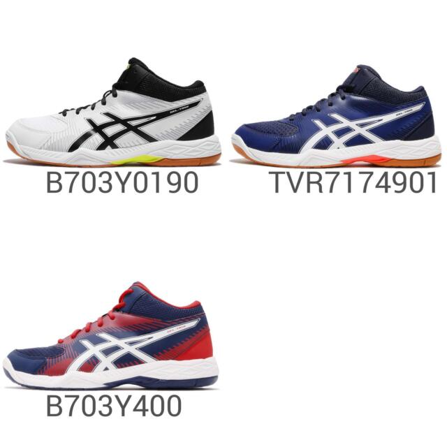 ASICS GEL TASK MT Blue Black White Men Volleyball Badminton scarpa TVR717 4901