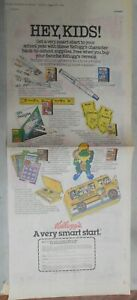 Kellogg's Cereal Ad: School Pencil Box Premium from 1978 Size: 10 x 22 inches