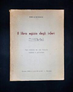 Archeologia-Il-libro-egizio-degli-inferi-Boris-de-Rachewiltz-1959-c-a