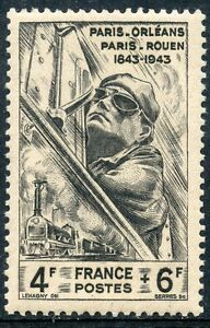 STAMP-TIMBRE-FRANCE-NEUF-N-618-AVIATEUR-AVIATION