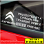 4 x CITROEN Personnalisé GPS Tracking Device-Sécurité Autocollants-Alarme-Tracker voiture